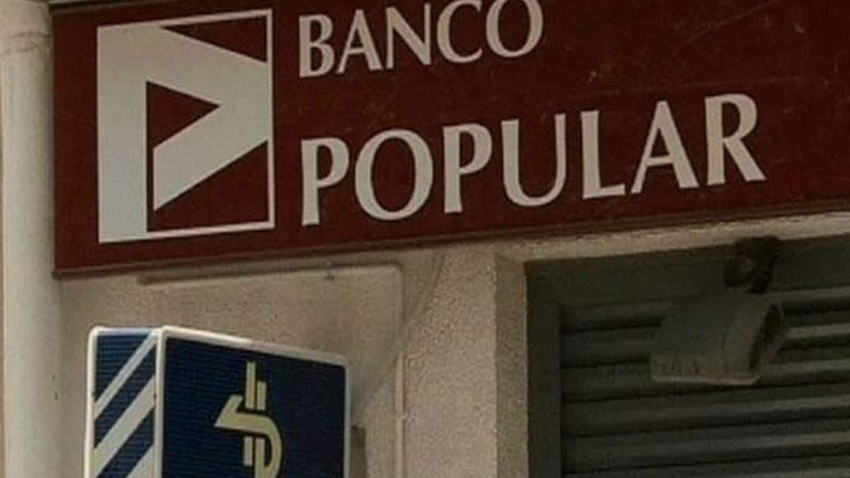 55% іспанського банку для проблемних активів належатиме приватним власникам
