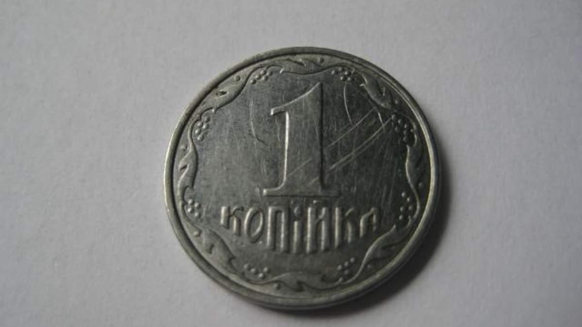 НБУ хоче зняти з обігу монети номіналом 1-2 копійки