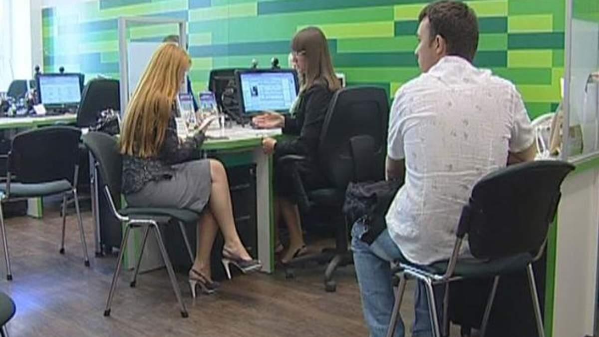 7% кредитів в Україні - проблемні