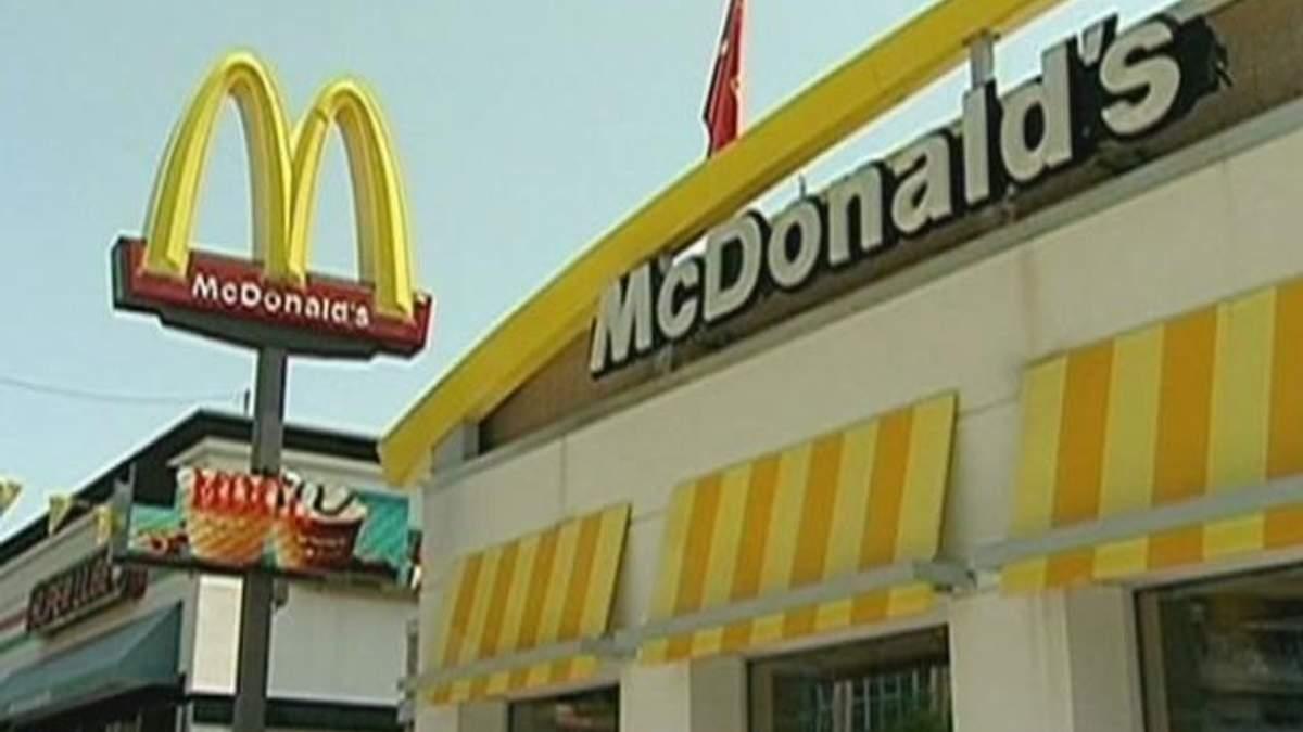 McDonald's зарегистрировал кофейный бренд