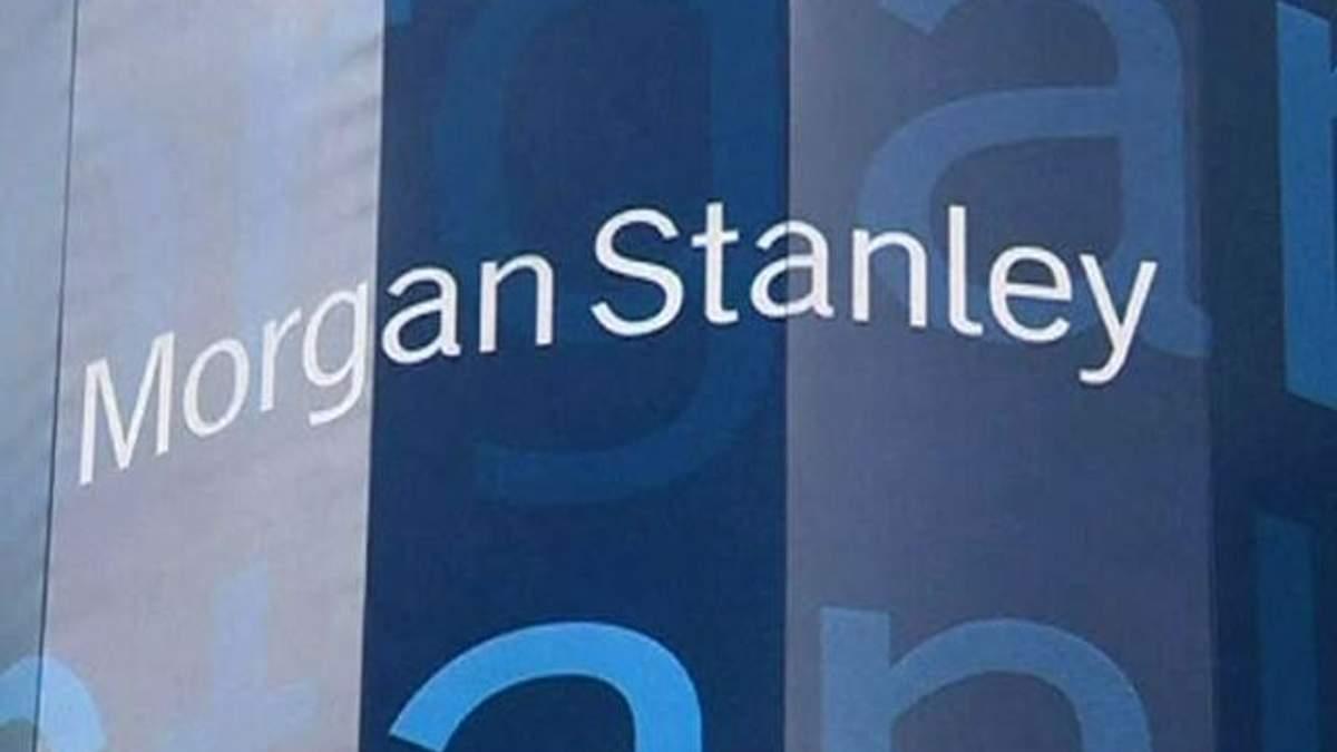 Morgan Stanley може продати сировинний підрозділ Катару
