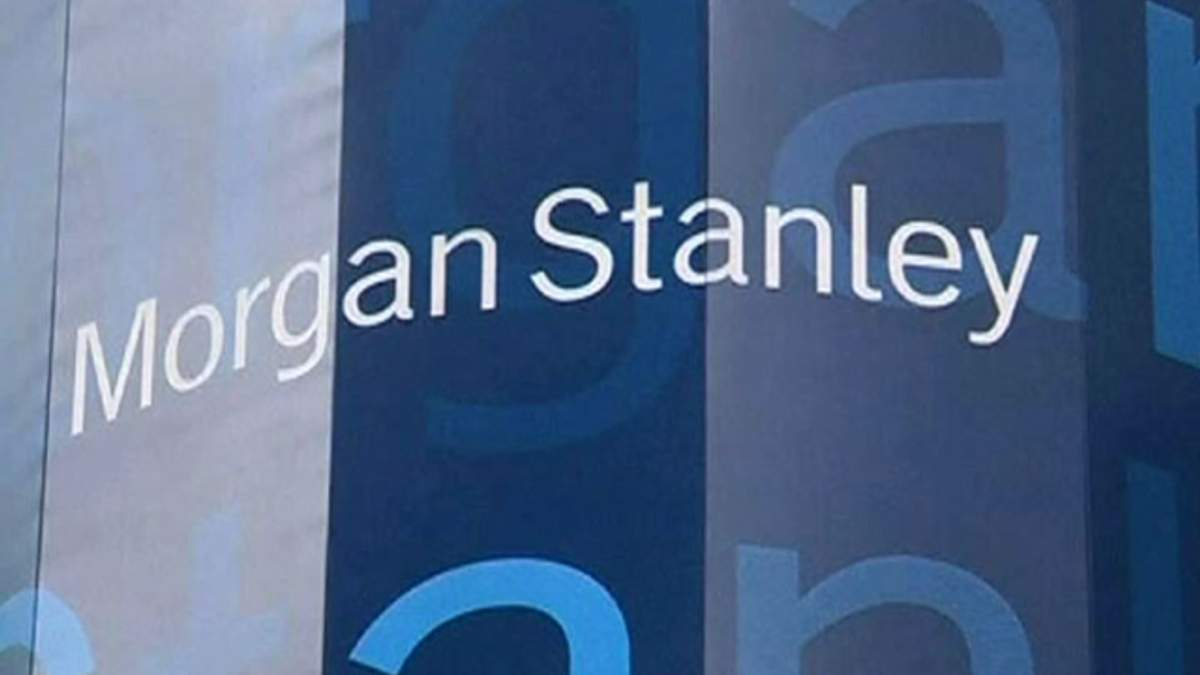 Morgan Stanley может продать сырьевое подразделение Катара
