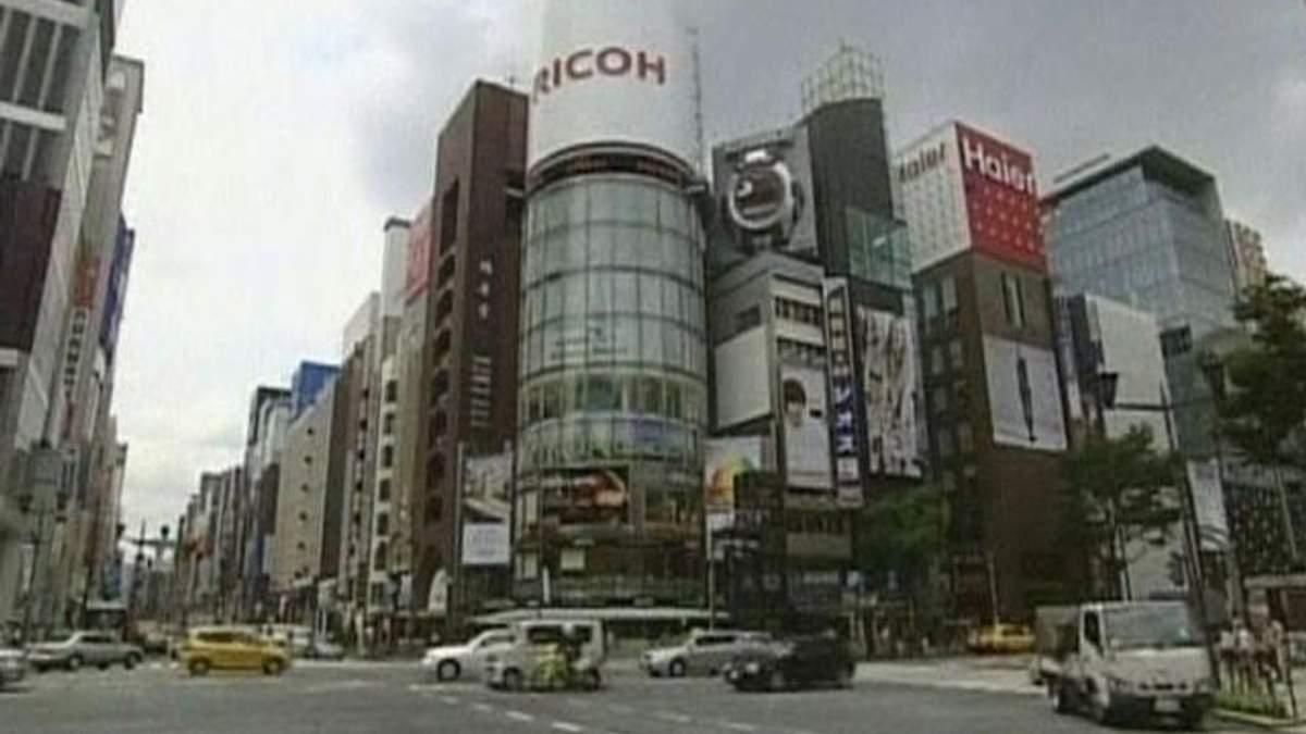 Банк Японії зберіг базову відсоткову ставку без змін