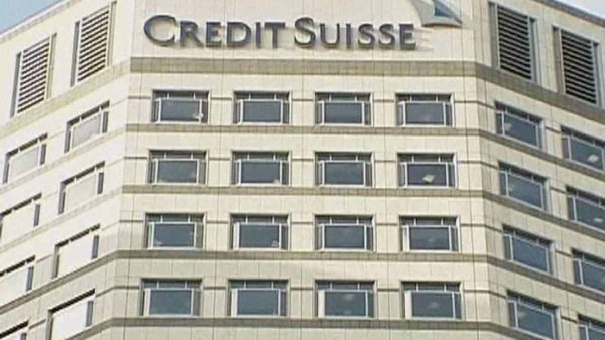 США розслідують продаж іпотечних облігацій Credit Suisse