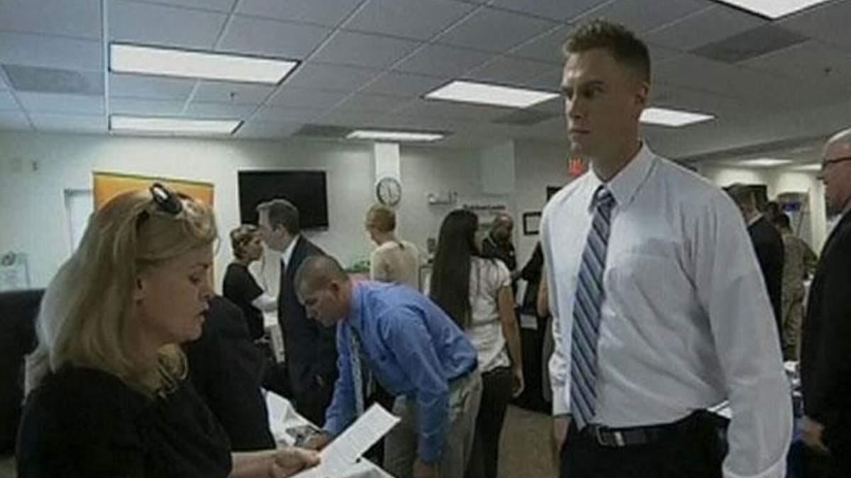 Уровень безработицы в США в сентябре снизился до 7,8%