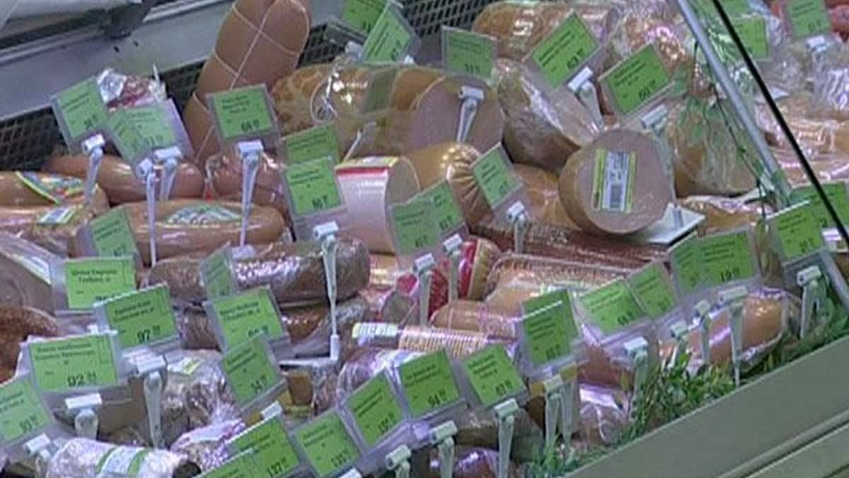 Госстат впервые за полгода зафиксировал инфляцию