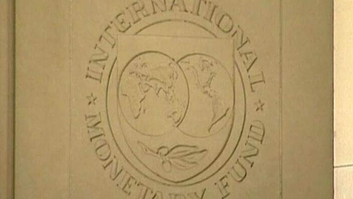 МВФ: Зростання світової економіки у поточному році складе 3,3%