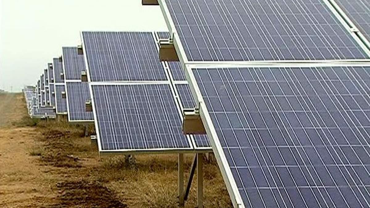 ЕБРР дает Украине кредит на строительство солнечной электростанции