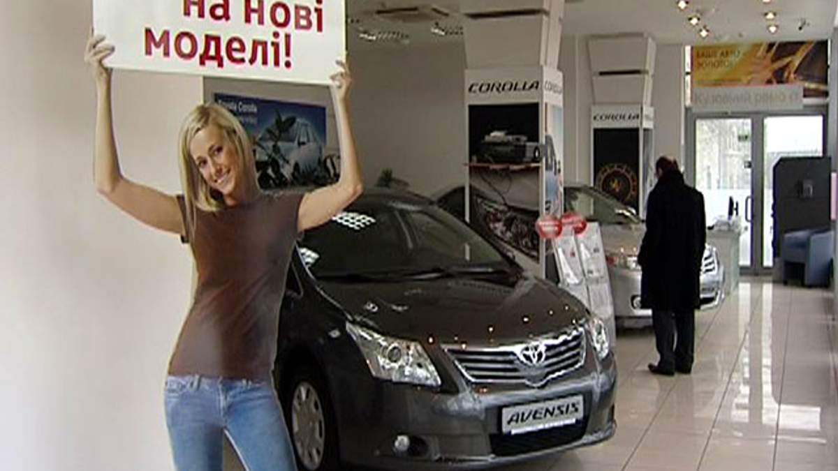 В Украине замедлился рост продаж новых автомобилей