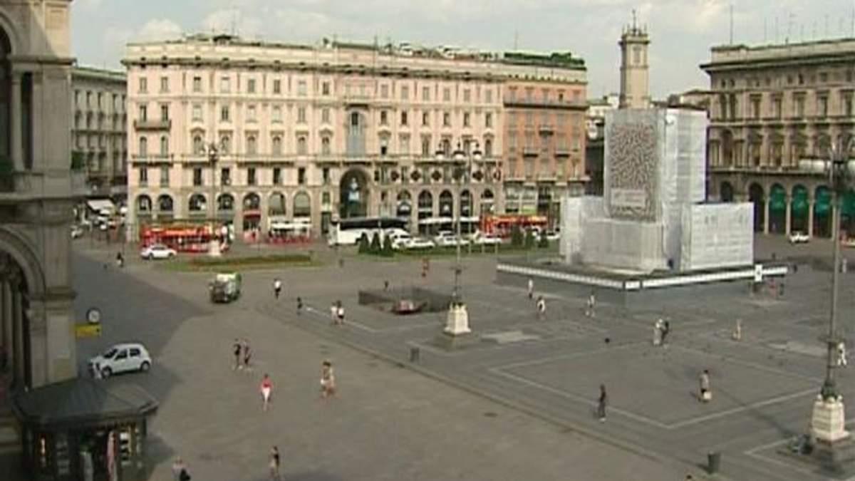 В Італії знизять податки для малозабезпечених громадян