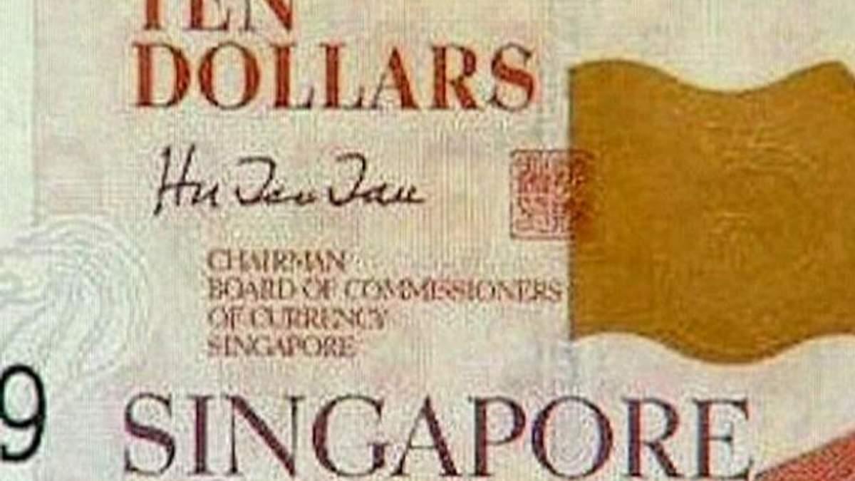 НБУ поповнить резерви сінгапурським доларом