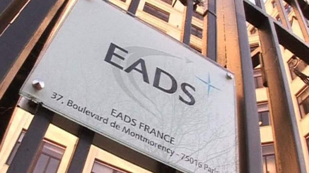 Перемовини щодо об'єднання BAE Systems і EADS провалились
