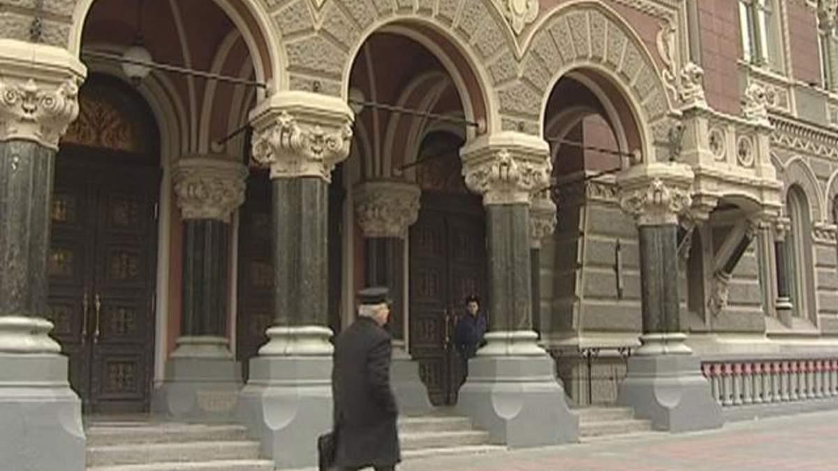 НБУ у вересні витратив на підтримку гривні $1,5 млрд