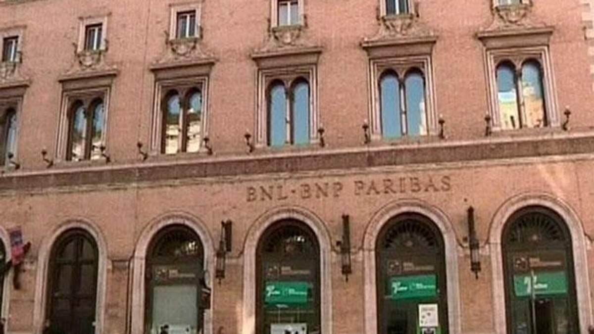Fitch підтвердило рейтинги 12 найбільших банків світу