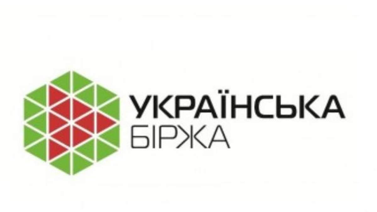 """Триває конкурс """"Кращий приватний інвестор"""" від Української біржі"""