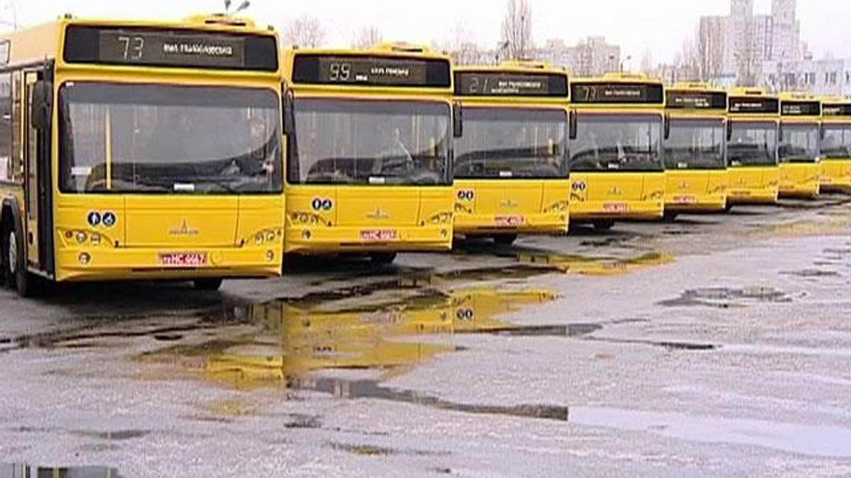 Продажі автотранспорту в Україні за 9 місяців зросли на 23%