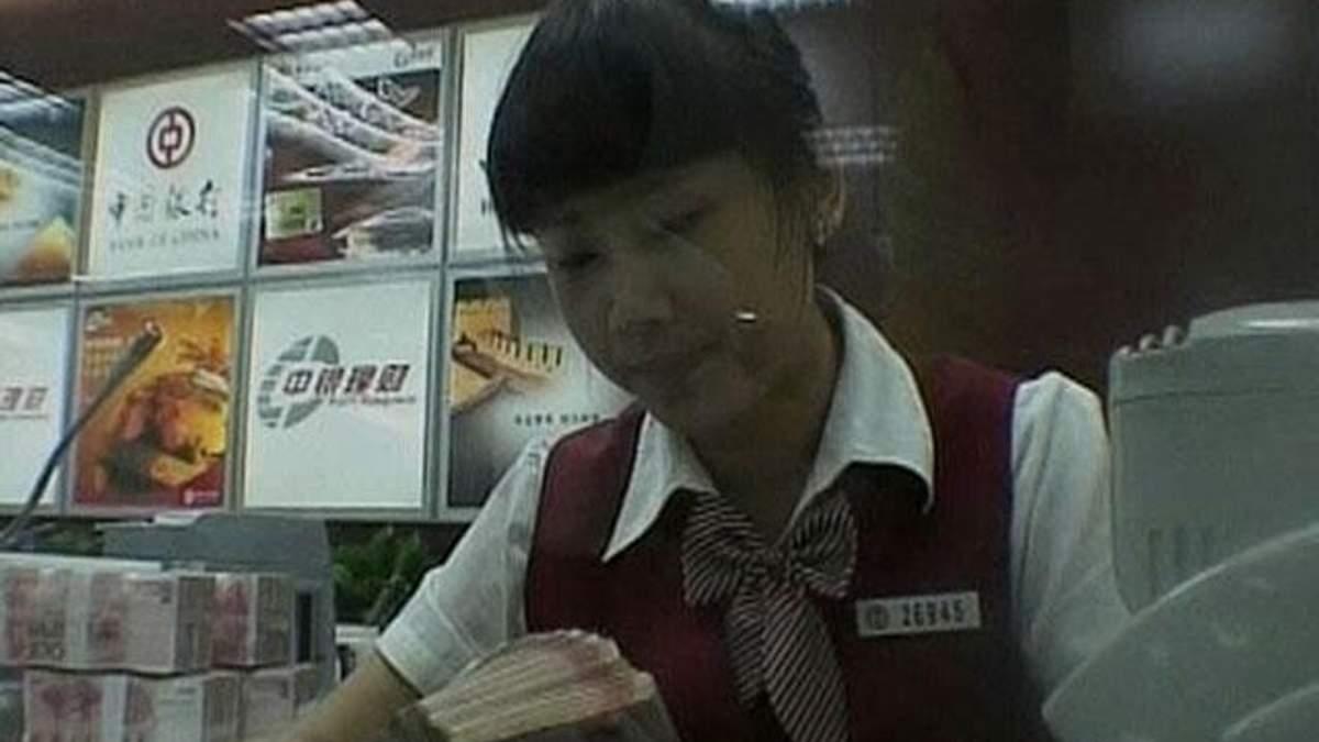 Курс юаня до долара сягнув максимуму за 19 років