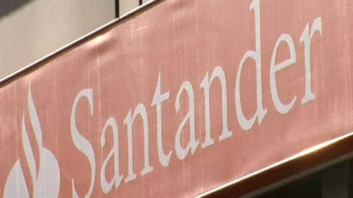 Santander відмовився від купівлі підрозділів RBS