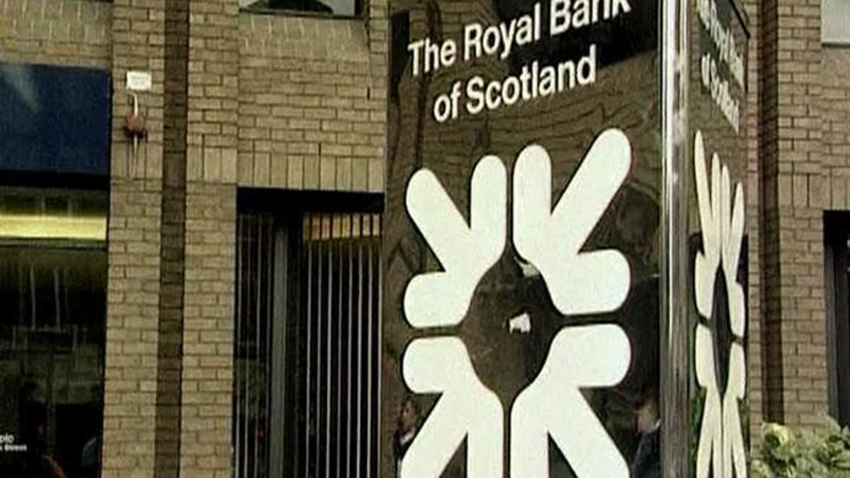 На подразделения банка RBS претендуют Virgin и JC Flowers