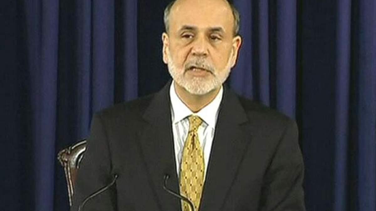 Бернанке: Програма EQ3 безпечна для країн, що розвиваються