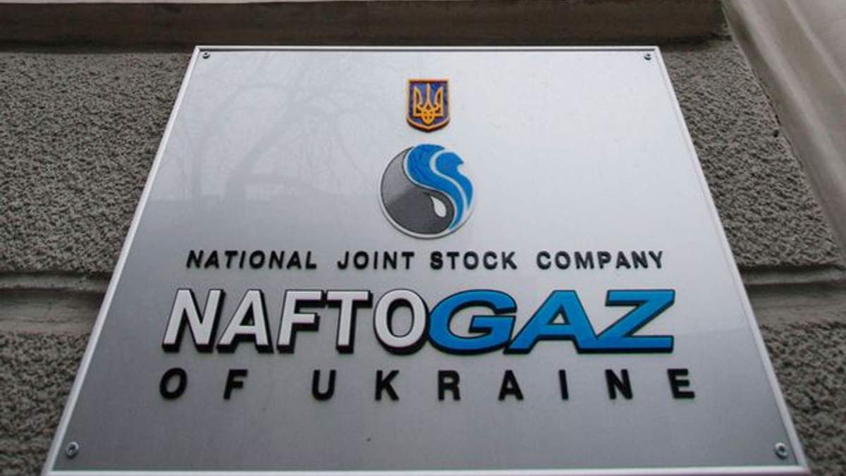 """Правительство отменило монополию """"Нафтогаза"""" на импортный газ"""