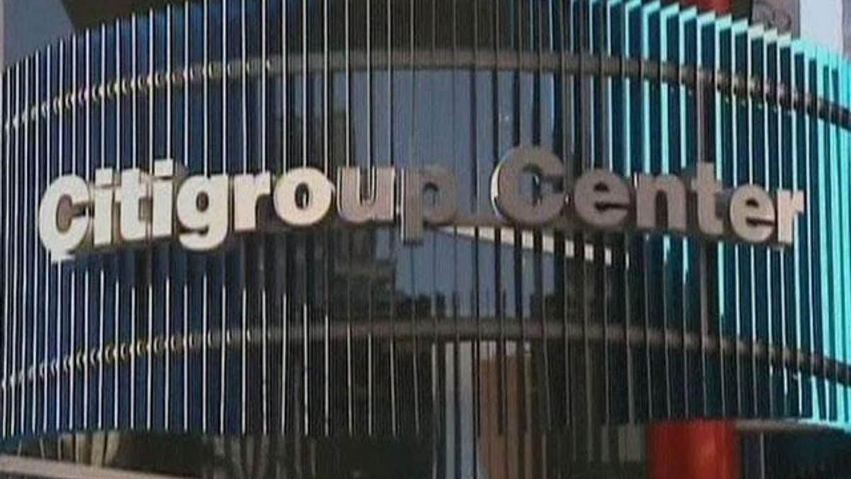 Чистий прибуток банку Citigroup знизився на 88%
