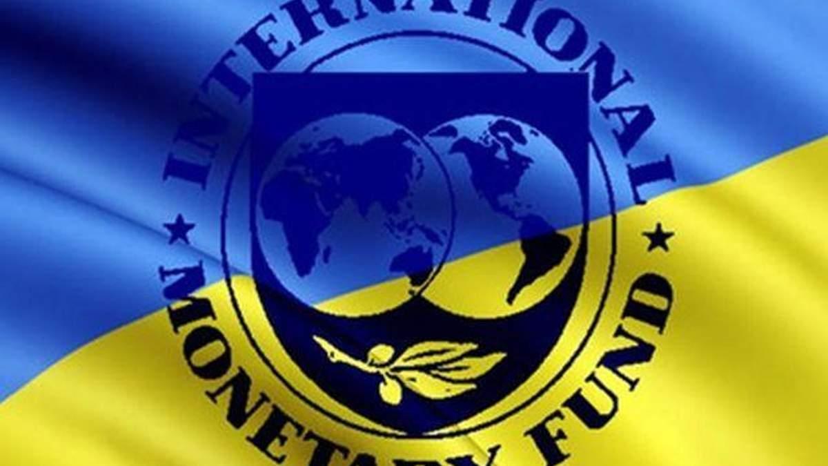 Техническая миссия МВФ будет работать в Киеве с 26 октября по 2 ноября