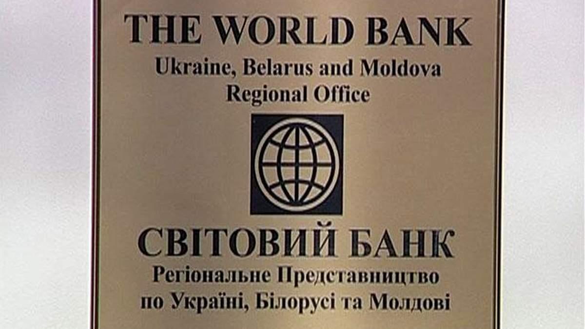 Світовий банк готовий давати Україні щорічно 1 мільярд доларів