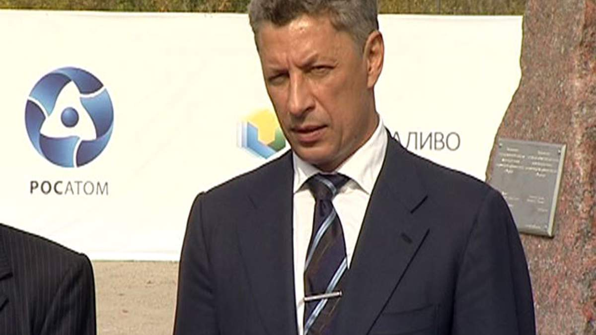 Бойко: ТЕЦ скоро переведуть на українське вугілля