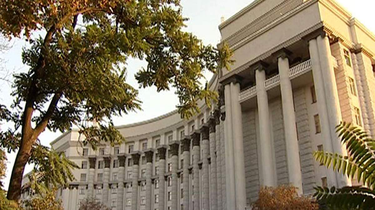Правительство Украины хочет сократить количество налогов для бизнеса