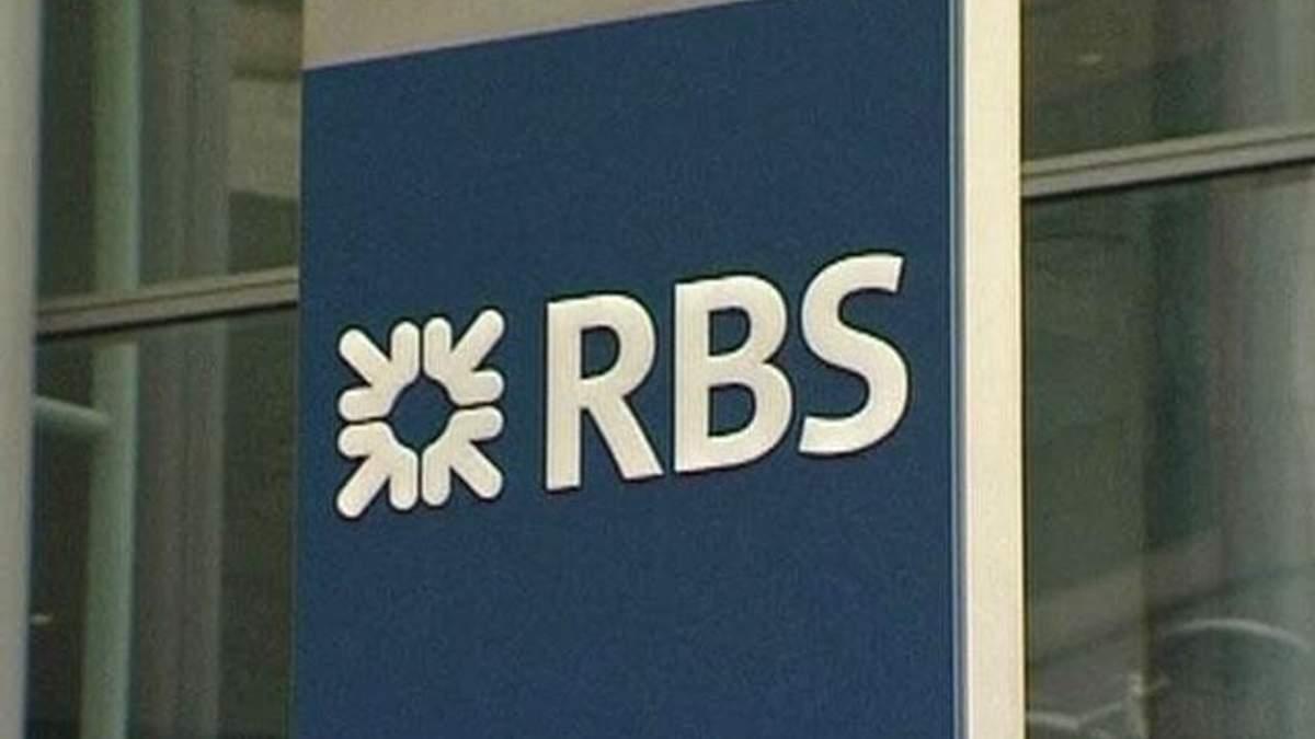 RBS виходить із державної Програми захисту активів