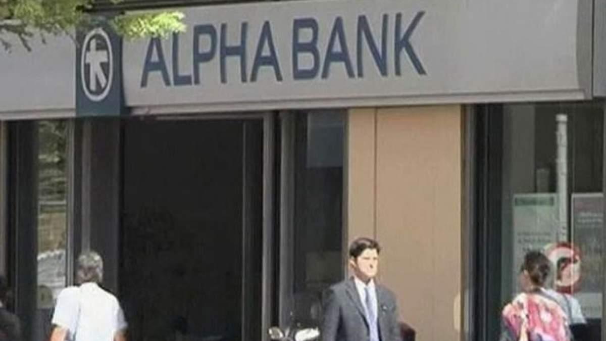 Credit Agricole продає свій грецький підрозділ Emporiki за 1 євро