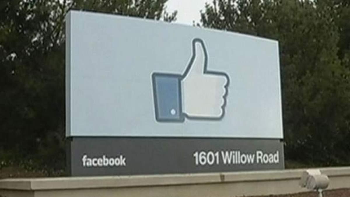 Компанія Facebook відкрила центр розробок у Лондоні