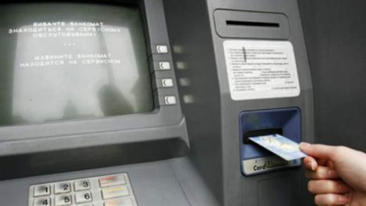 Від сьогодні НБУ контролюватиме електронні гроші українців