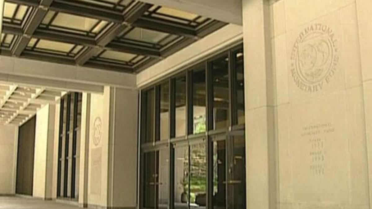 МВФ цікавлять програми реформування фінсектору України