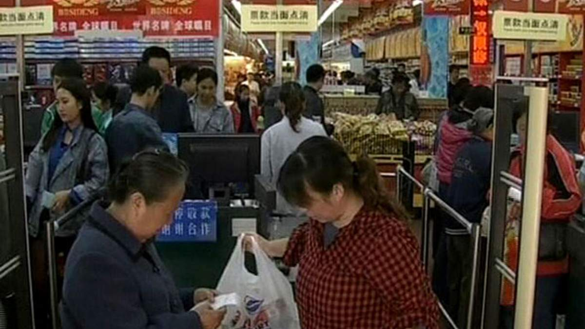 Рост ВВП Китая снизился на 0,2%