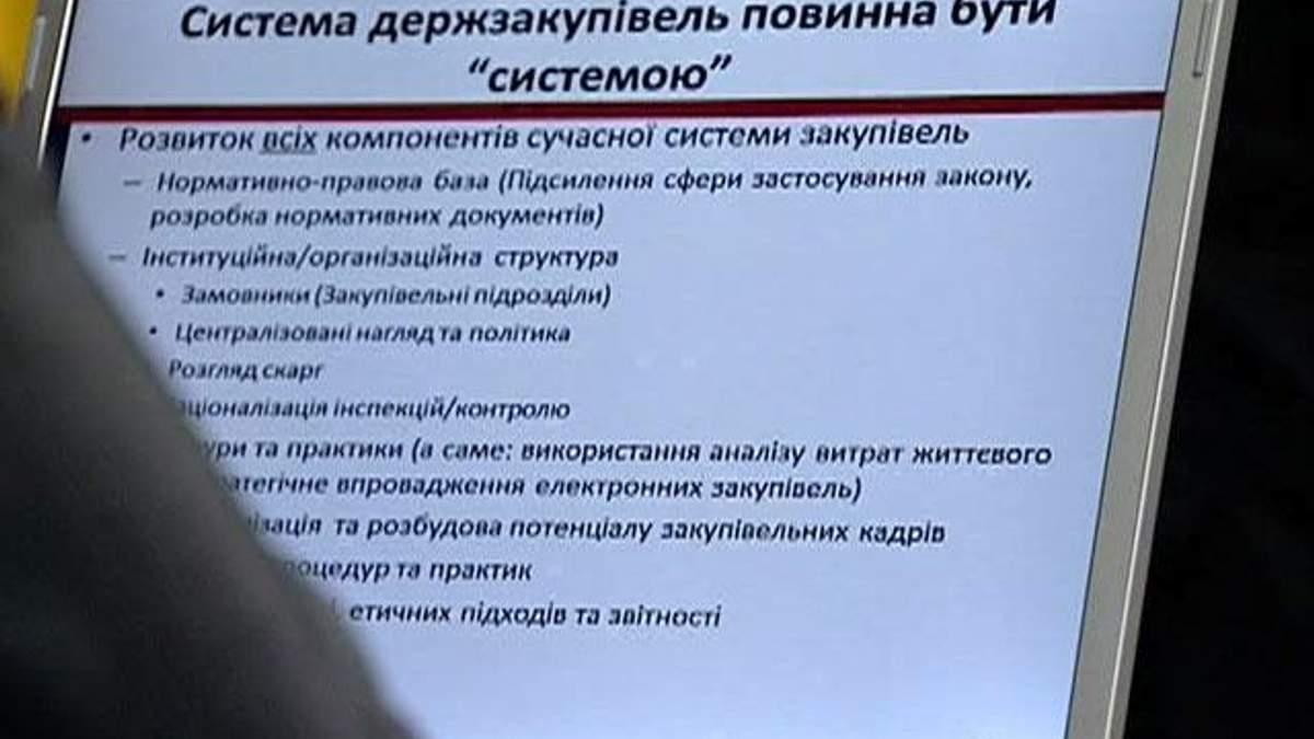 ЕС обещает Украине 200 миллионов евро в обмен на реформу госзакупок