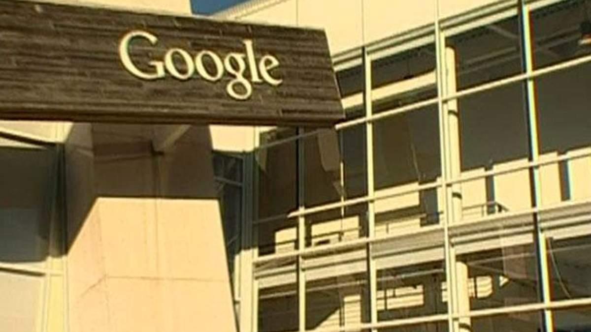 Google - найщедріший роботодавець Кремнієвої долини