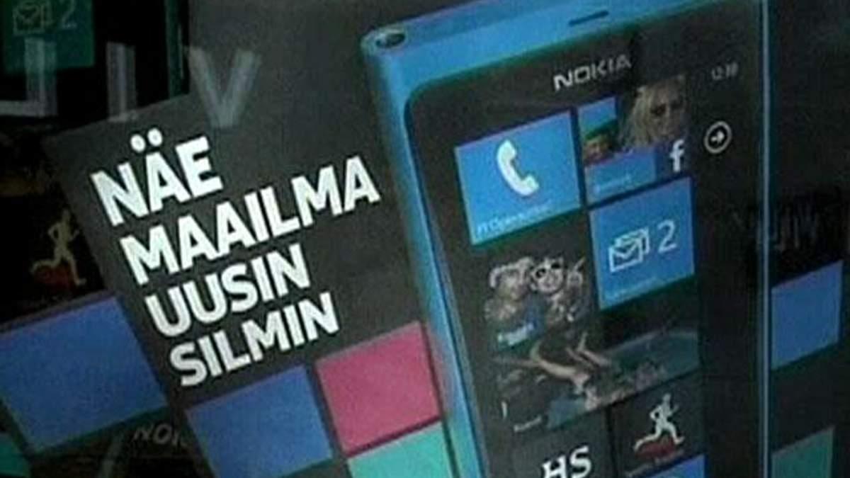 Збиток Nokia збільшився в 14 разів