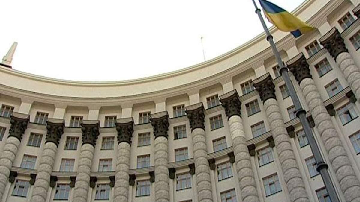 Правительство Украины планирует занять у населения 1 миллиард долларов в 2013 году