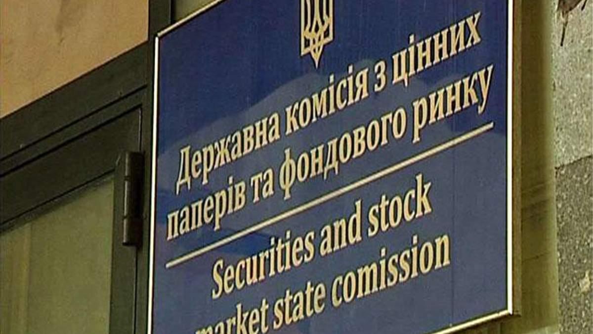 Игроки украинского фондового рынка сетуют на потерю своей автономности