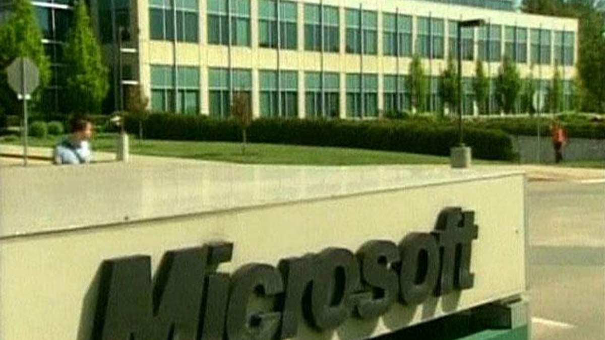 Microsoft отчиталась о падении прибыли