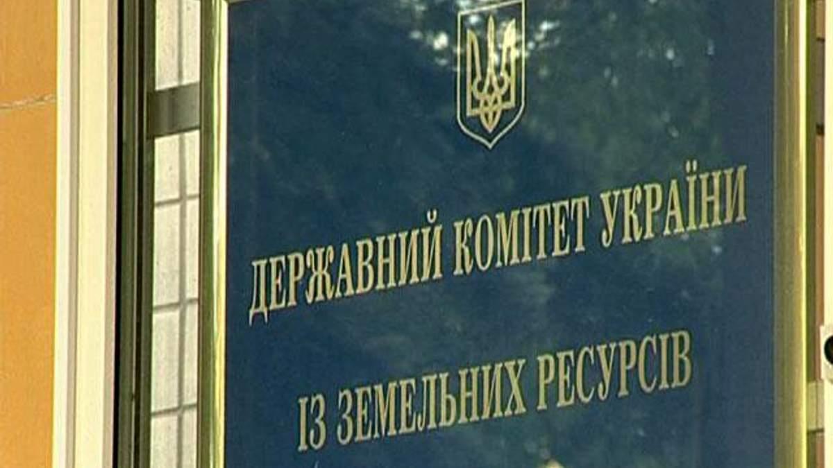 Госземагентство будет предоставлять админуслуги бесплатно