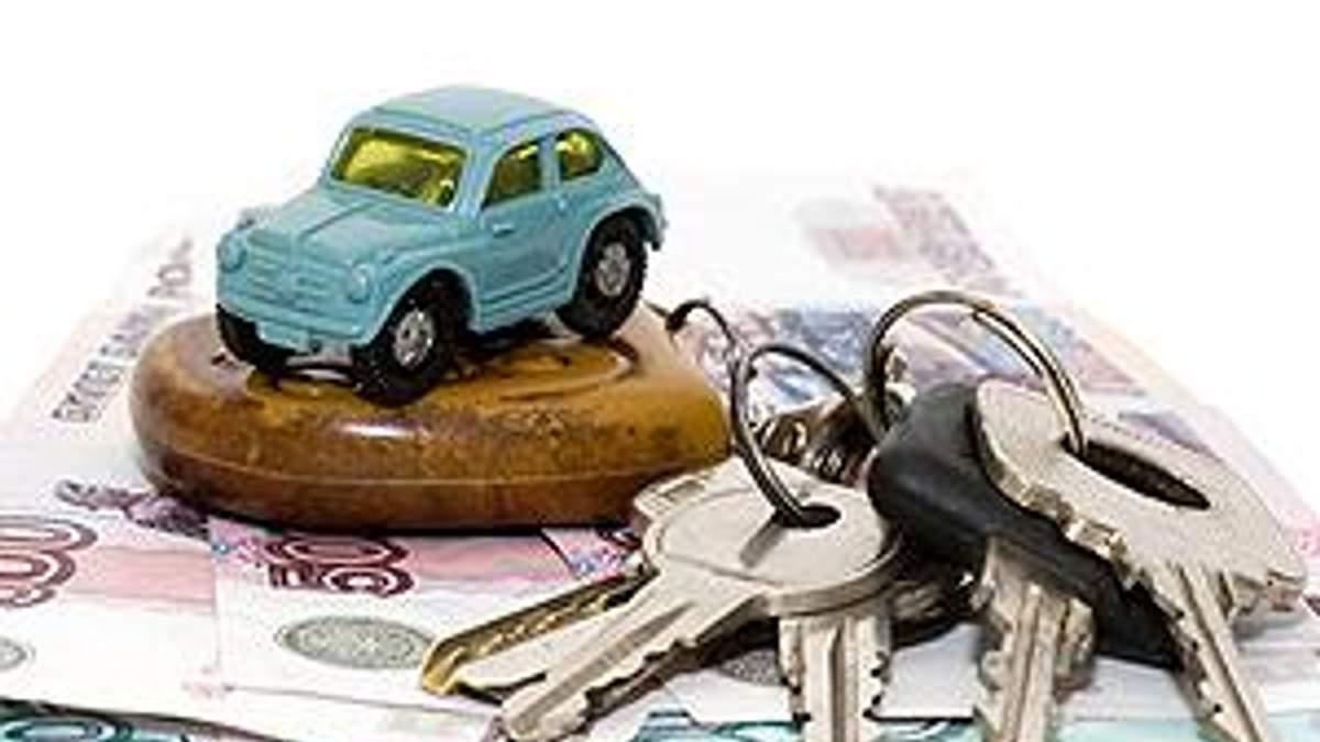 Дорожают кредиты на приобретение автомобилей