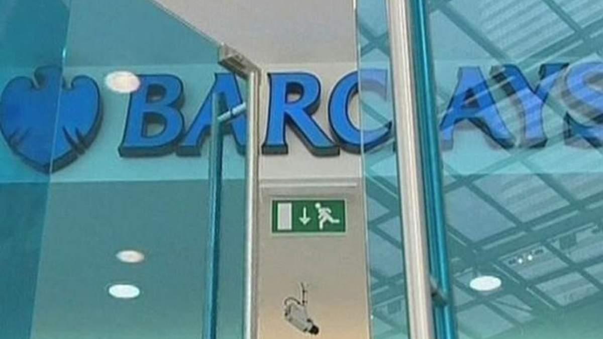 Barclays уволит 10% сотрудников подразделения по торговле акциями