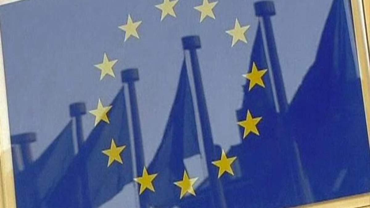 Госдолг стран Еврозоны достиг рекордной отметки