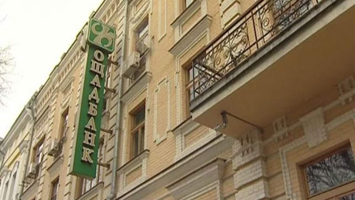 Население купило валютные гособлигации на сумму $86,5 млн