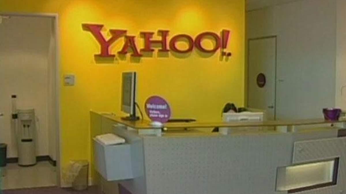 Чистая прибыль Yahoo! увеличилась 11 раз