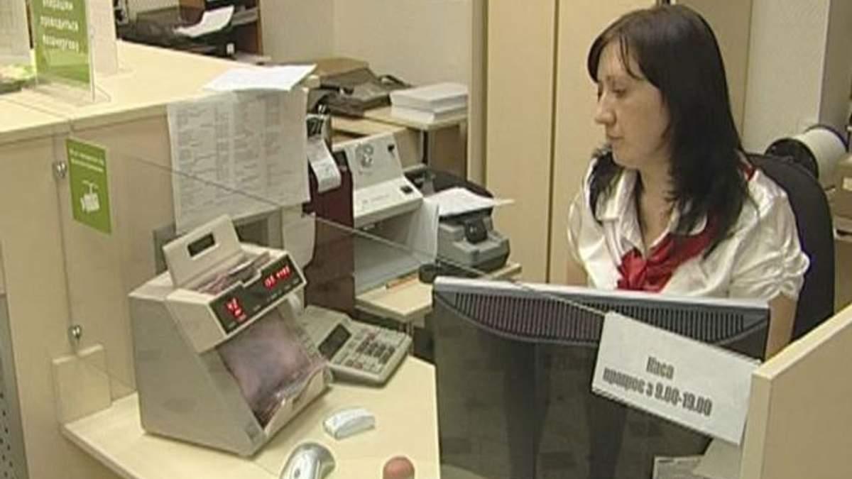 Эксперт: Украина погружается в кризис, подобный кризису-2008
