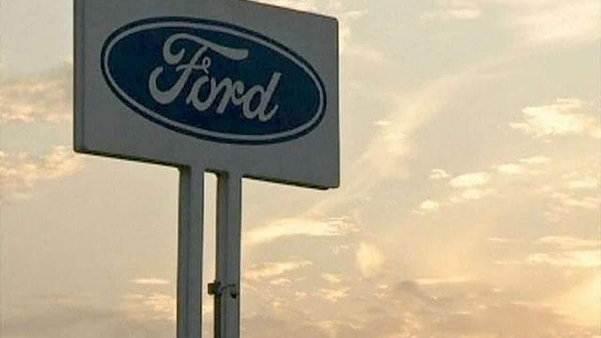Ford згортає виробництво в Бельгії